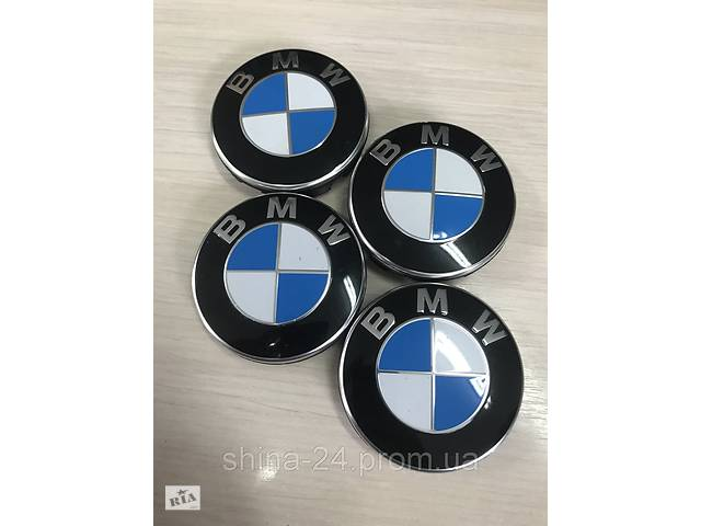 продам Оригинальные Колпачки заглушки на диски BMW/БМВ 68/65/13мм. 3613 6768640 бу в Кременчуге