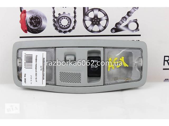 бу Плафон передний по люк Mitsubishi ASX 10-17 (Мицубиси АСХ)  8401A009ZZ в Києві