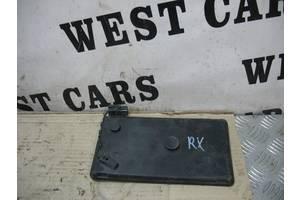 б/у Корпуса под аккумулятор Lexus RX