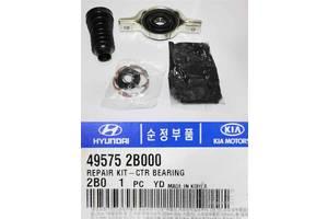 Новые Карданные валы Hyundai Santa FE