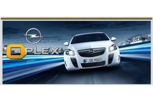 Бампер передний для Opel Insignia 1 2008-2017