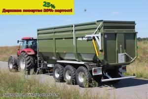Полуприцеп самосвальный ТСП-26 для трактора от 220 л.с. Оси ADR Италия