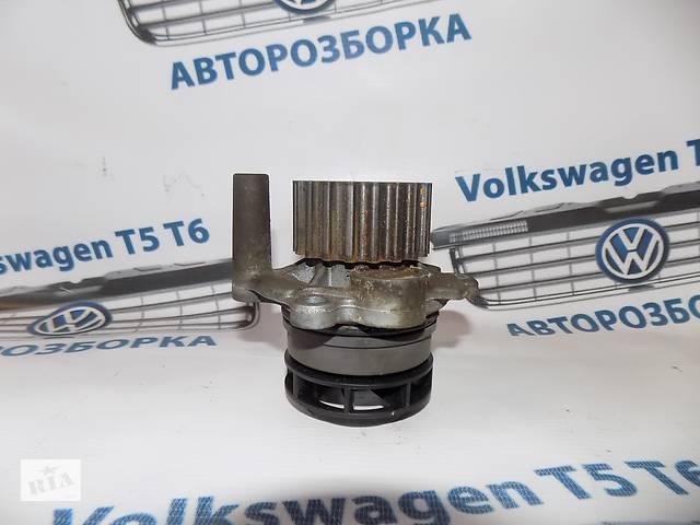 Помпа на фольксваген транспортер т5 цена руководство по ремонту фольксваген транспортер т3