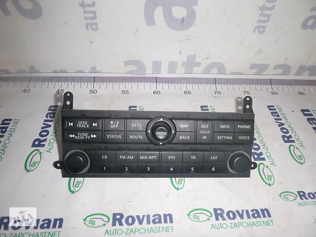бу Пульт магнитолы Nissan PATHFINDER 3 2005-2012 (Ниссан Патфаиндер), БУ-166914 в Рівному