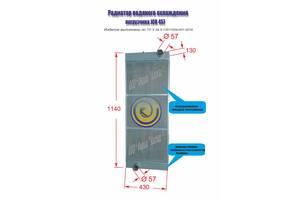 Радиатор водяной погрузчика JCB 457