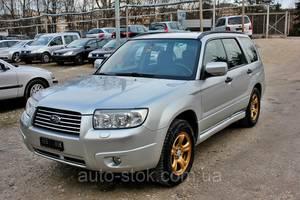 АКПП Subaru Forester