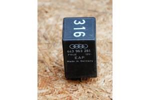Реле 316 443963281 для Audi A6 C4 1995-1997
