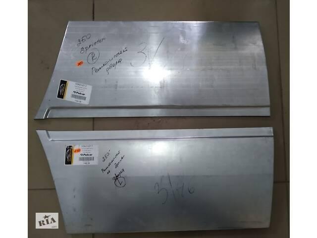 бу Ремкомплект обшивки дверей для Mercedes Sprinter 50624011\50624012 в Березному