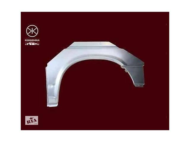 Ремонтная часть заднего крыла VW Transporter T4 90-03, короткая база, арка, цинк, правая (LKQ)- объявление о продаже  в Києві