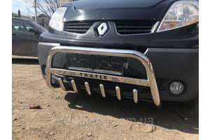 Кенгурятники Renault Trafic