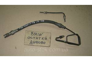 Вилки сцепления BMW