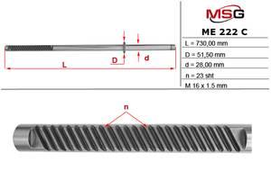 Шток рулевой рейки с ГУР MERCEDES M W163 2002-2006 MSG ME222C