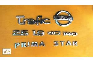 б/в емблеми Opel Vivaro