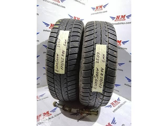 продам Шины EUROSNOW 2507 175/65 R14 6мм резина бу в Тернополі