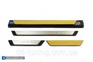 Торпеды Skoda Octavia A7