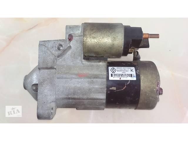 продам Стартер 1.5 dci Рено Кенгу / Renault Kangoo (1997-2007 ) 8200227092 бу в Коломиї