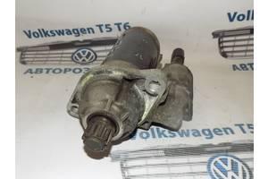 б/у Стартеры/бендиксы/щетки Volkswagen T5 (Transporter)