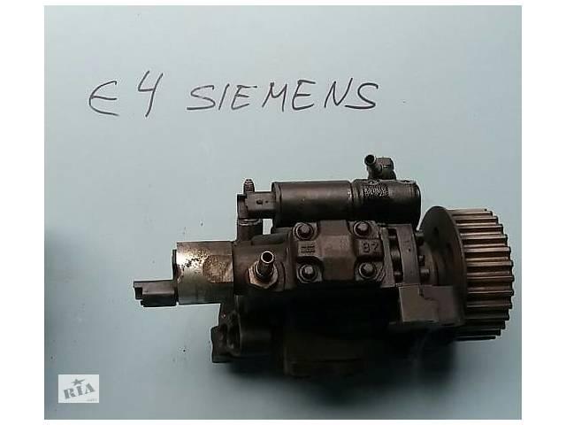 продам ТНВД Е4 H82286029 SIEMENS топливный насос высокого давления для Рено Меган 1.5 DCI Renault Megane 2004-2009 г. в. бу в Ровно