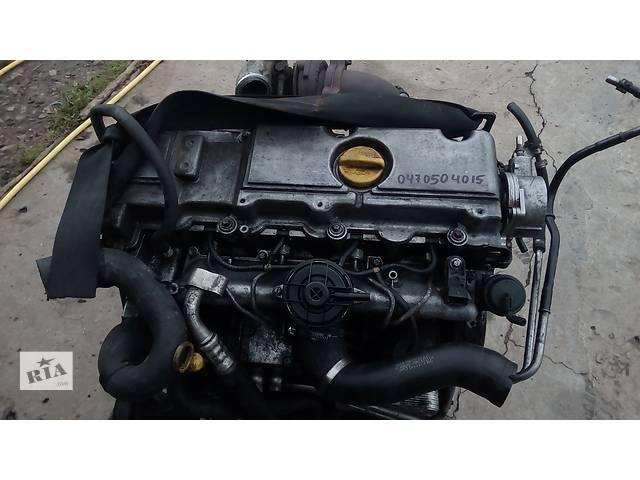 бу топливный насос высокого давления для Opel Zafira 2.0dti 0470504015 в Львове