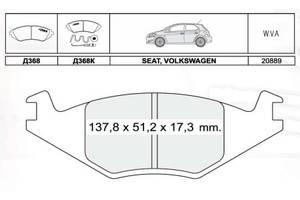 Тормозные колодки к-кт. VW GOLF I (17) / VW PASSAT (32) / VW JETTA I (16) 1973-2002 г.