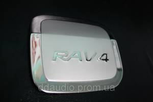 Торпеды Toyota Rav 4