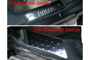 Обвесы бампера Fiat Doblo