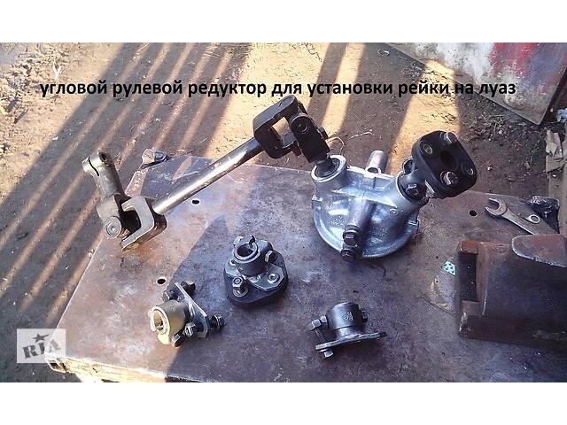 Угловой редуктор с транспортера элеватор для колпачков