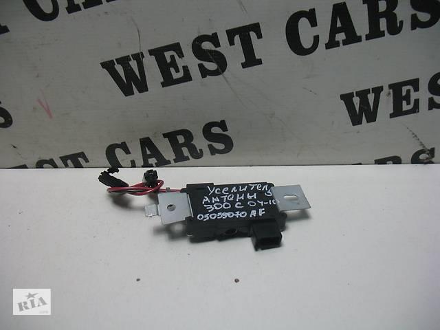 Б/У Усилитель антенны 300 C 2004 - 2010 05059070AF. Вперед за покупками!- объявление о продаже  в Луцке