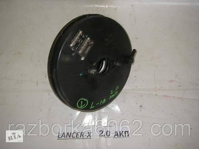 бу Усилитель тормозов вакуумный  Lancer X 07-13 (Мицубиси Лансер 10)  4680A042 в Киеве