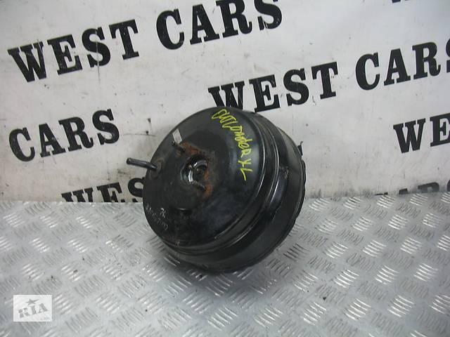 Б/У 2007 - 2012 Outlander XL Вакуумный усилитель тормозов. Выбор №1- объявление о продаже  в Луцке