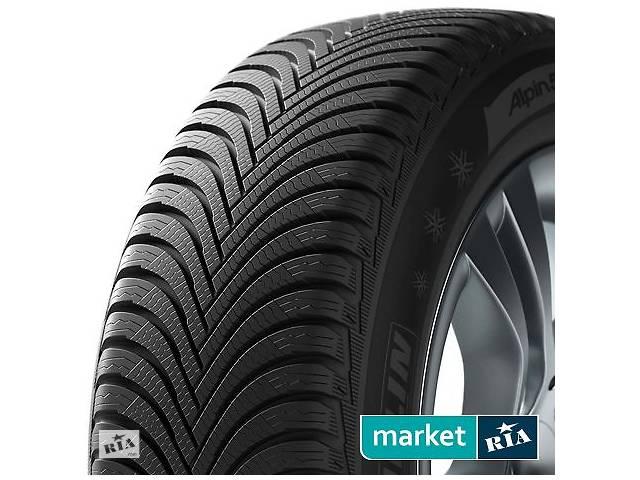 продам Зимние шины Michelin Alpin A5 (205/65 R16) бу в Вінниці