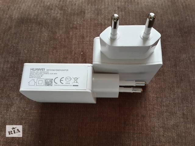Зарядное 2A HUAWEI, оригинал, реальные 2 ампера!- объявление о продаже  в Киеве