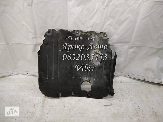 купить бу Защита двигателя Jeep Patriot 11-17 бу 5116372AG в Харькове