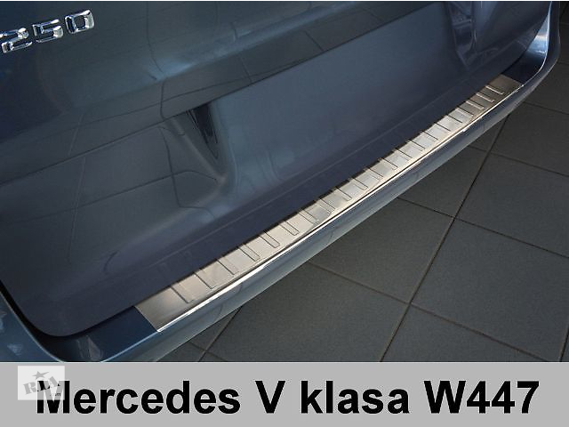 купить бу Защитная алюминиевая накладка на задний бампер с загибом Mercedes W447 V-class Мерседес Вито в Луцке