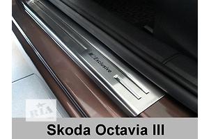 Новые Накладки порога Skoda Octavia A7