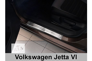 Новые Накладки порога Volkswagen Jetta