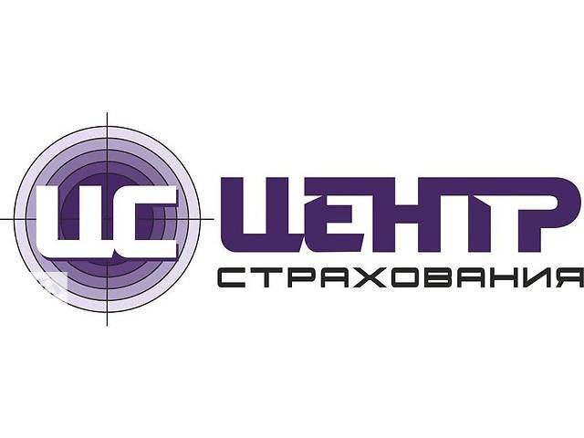 купить бу Зеленая Карта на год с -25%  в Украине