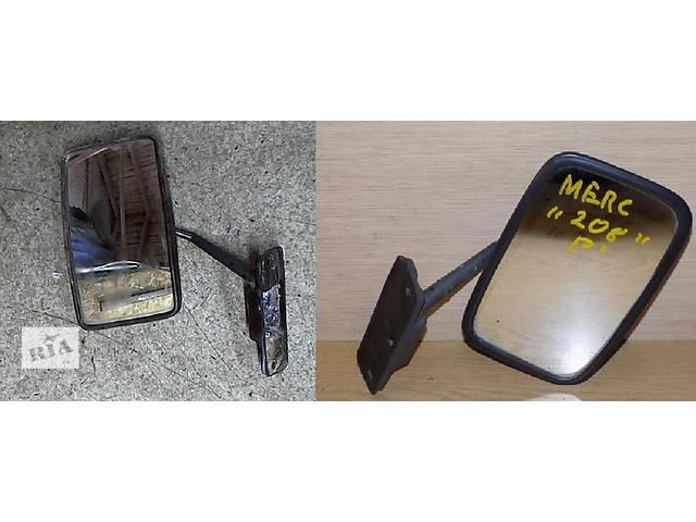 продам Б/у зеркало с кронштейном левое и правое Mercedes 208 БУС 1980-1995 бу в Киеве