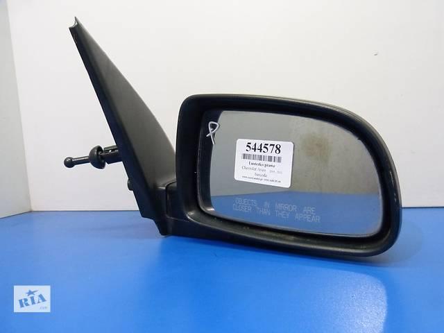 продам Зеркало для легкового авто Chevrolet Aveo T250 З бу в Тернополе