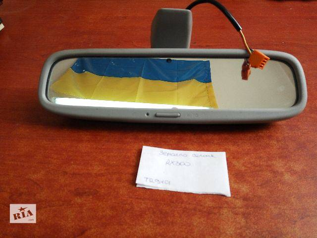 продам Зеркало салона  Lexus RX TR9401  89810-OE020 бу в Одессе