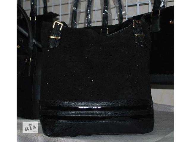 Женская сумка Модель № 9116- объявление о продаже  в Харькове