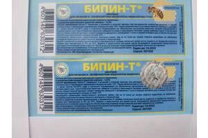 БИПИН-Т (амитраз, тимол) 0.5мл. -10 доз.-от клеща Варроа у пчел