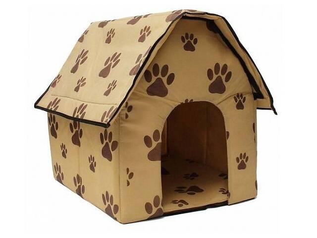 купить бу Домик для собак и кошек Portable Dog House Бежевый (pr000027) в Киеве