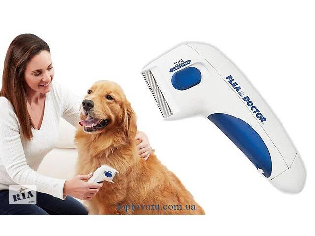 Електрична щітка для тварин Flea Doctor з функцією знищення бліх- объявление о продаже  в Харкові