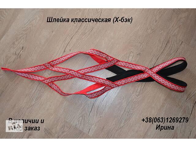 Їздова шлейка (Х-бек шлея). Потяг.- объявление о продаже  в Києві