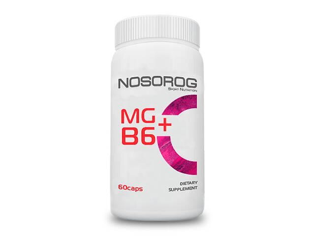 бу Nosorog Mg+B6, 60 капсул в Мариуполе