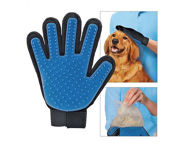 Перчатка для вычесывания шерсти животных HMD 164-12318044- объявление о продаже  в Киеве