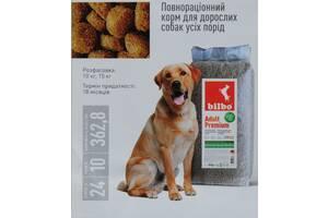 Премиальный корм для собак BILBO