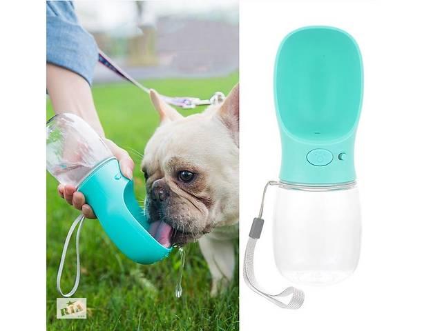 Прогулочная поилка для животных Dogbaby бутылка для воды 350 мл Голубой- объявление о продаже  в Киеве