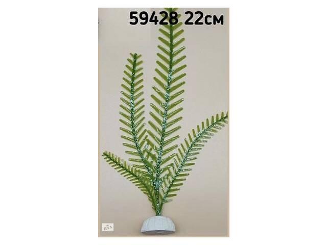 Растение аквариумное силиконовое 22 см